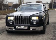 Rolls-Royce<br>Phantom